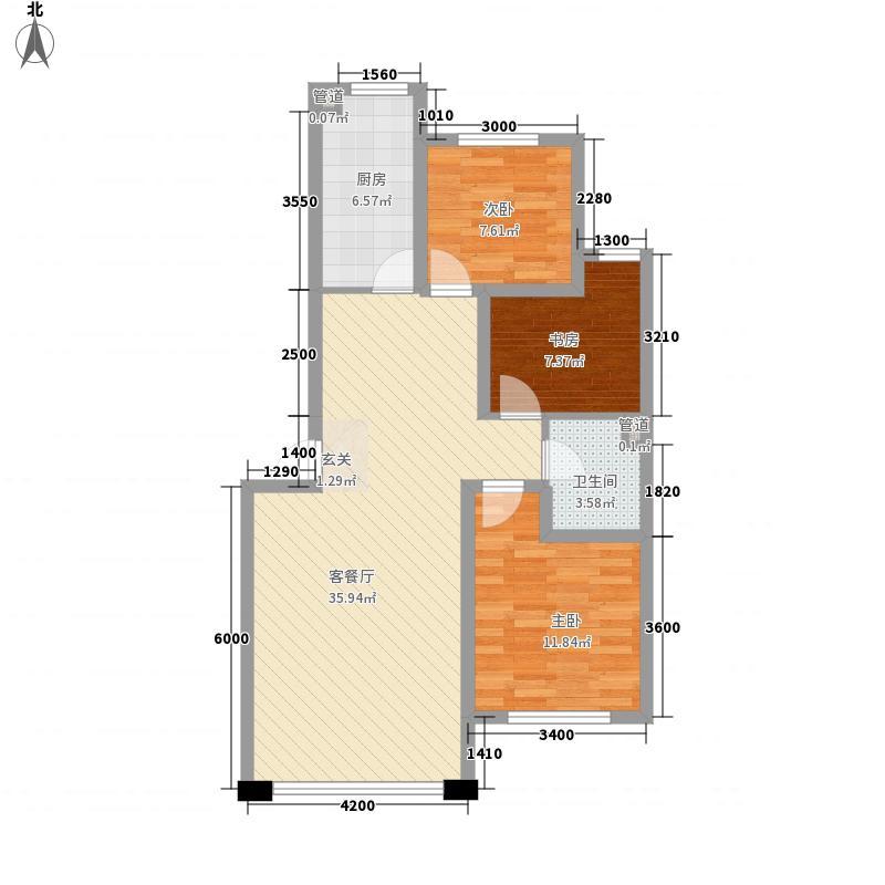 千禧名仕8.20㎡B2户型3室2厅1卫