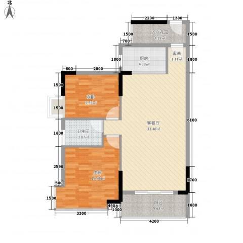 康城上品2室1厅1卫1厨75.64㎡户型图