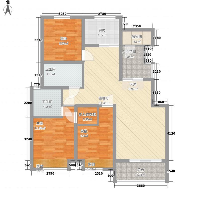 鹿港小镇127.00㎡户型3室2厅2卫1厨