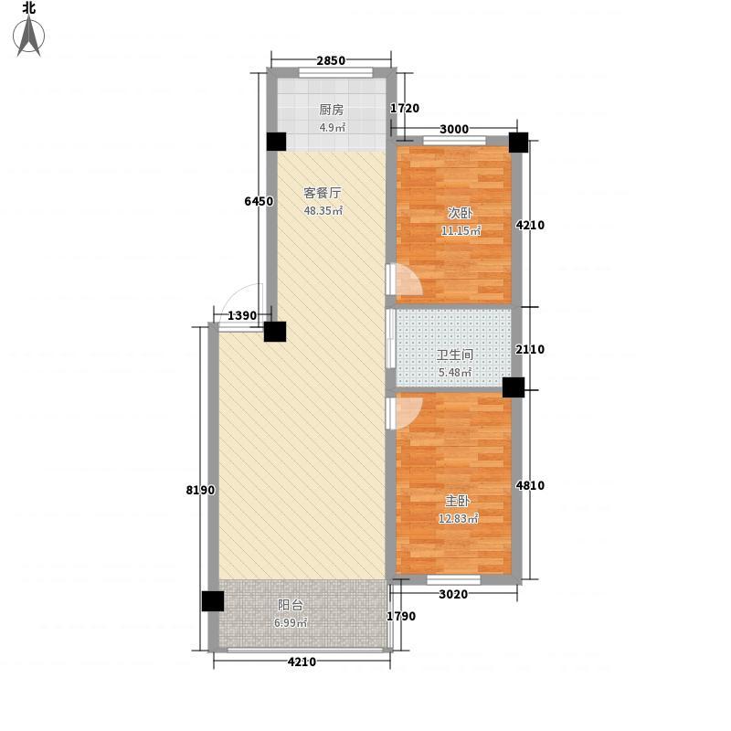东都屹景7.50㎡户型2室2厅1卫