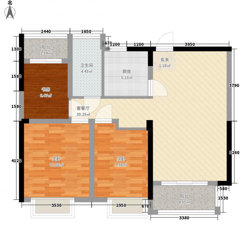 梦想天街2户型3室2厅1卫1厨