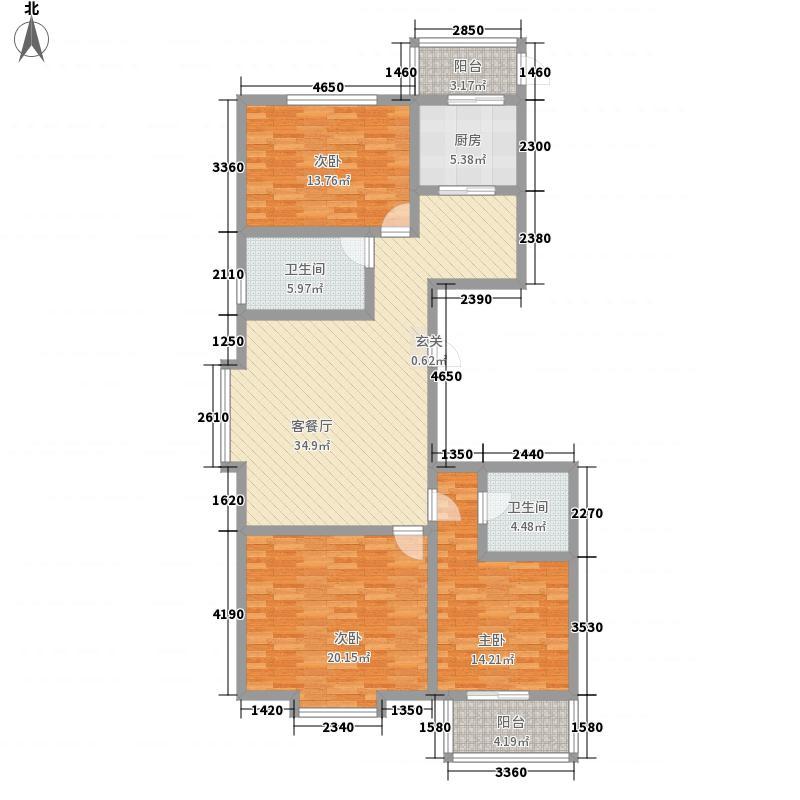 离石滨河佳苑153.20㎡户型3室2厅2卫1厨