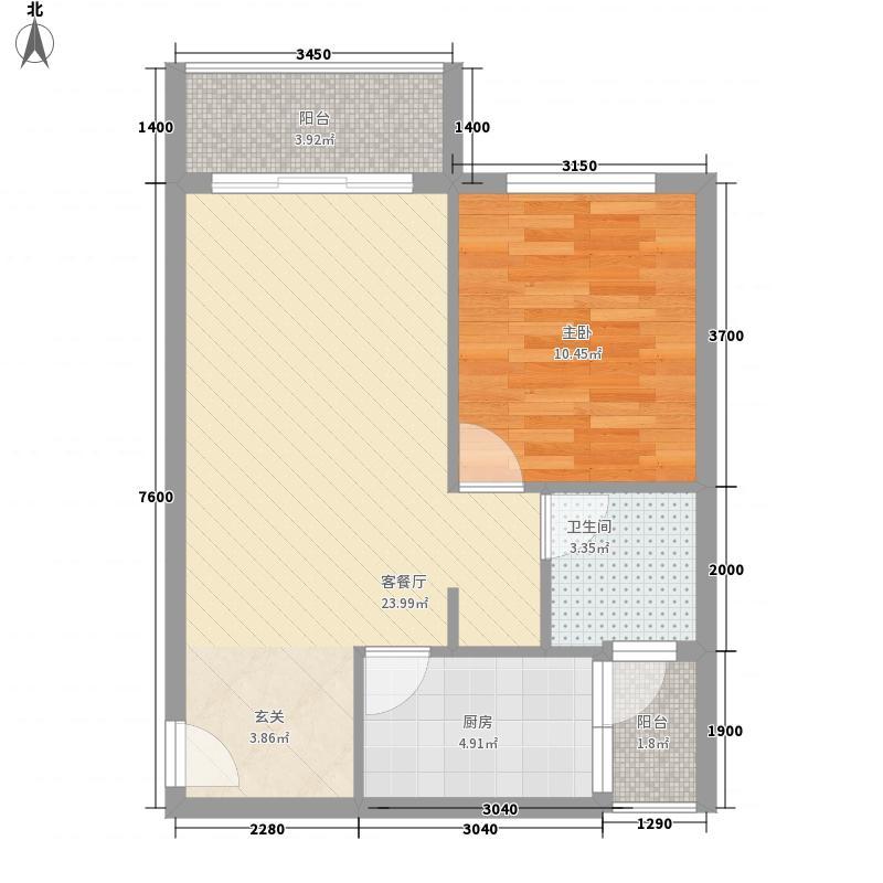 华飞天波兰亭65.34㎡A户型1室2厅1卫
