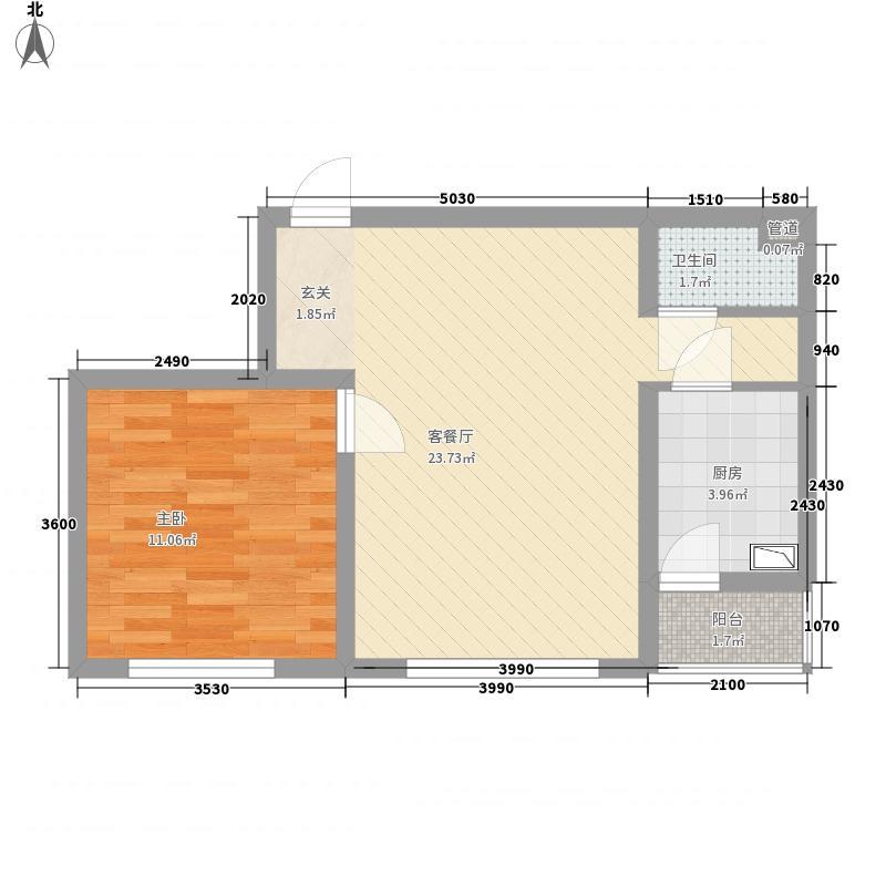 汇海佳苑61.00㎡B栋B户型1室1厅1卫1厨