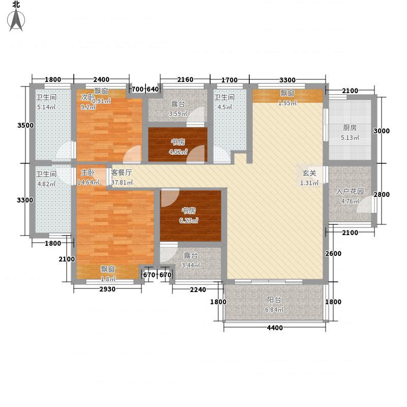 锦发君城143.37㎡6户型4室2厅3卫