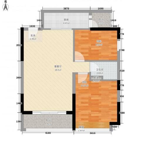 恒大名都2室1厅1卫1厨87.00㎡户型图