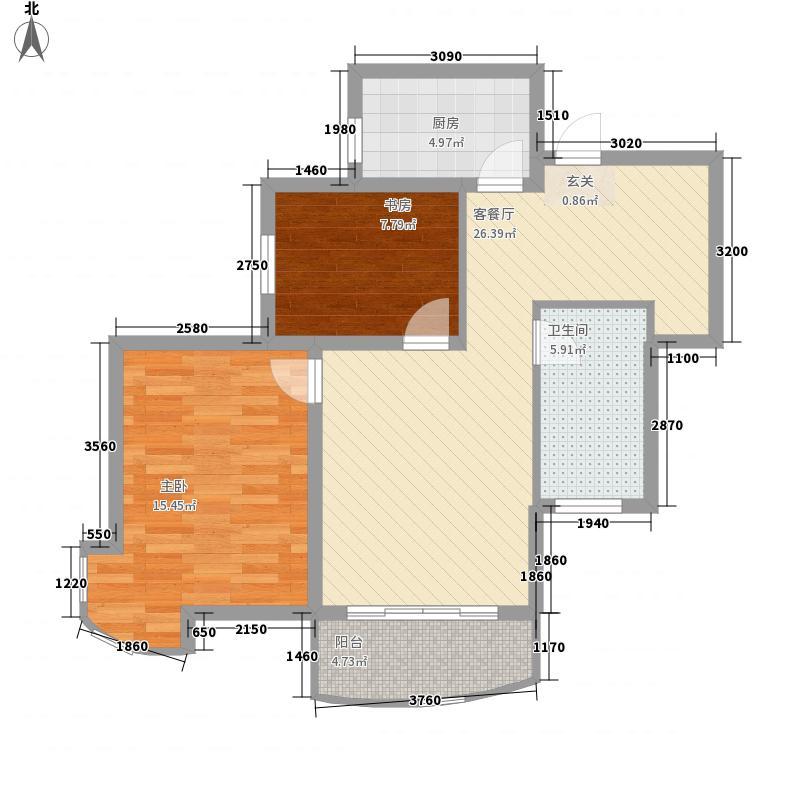 家天下户型2室