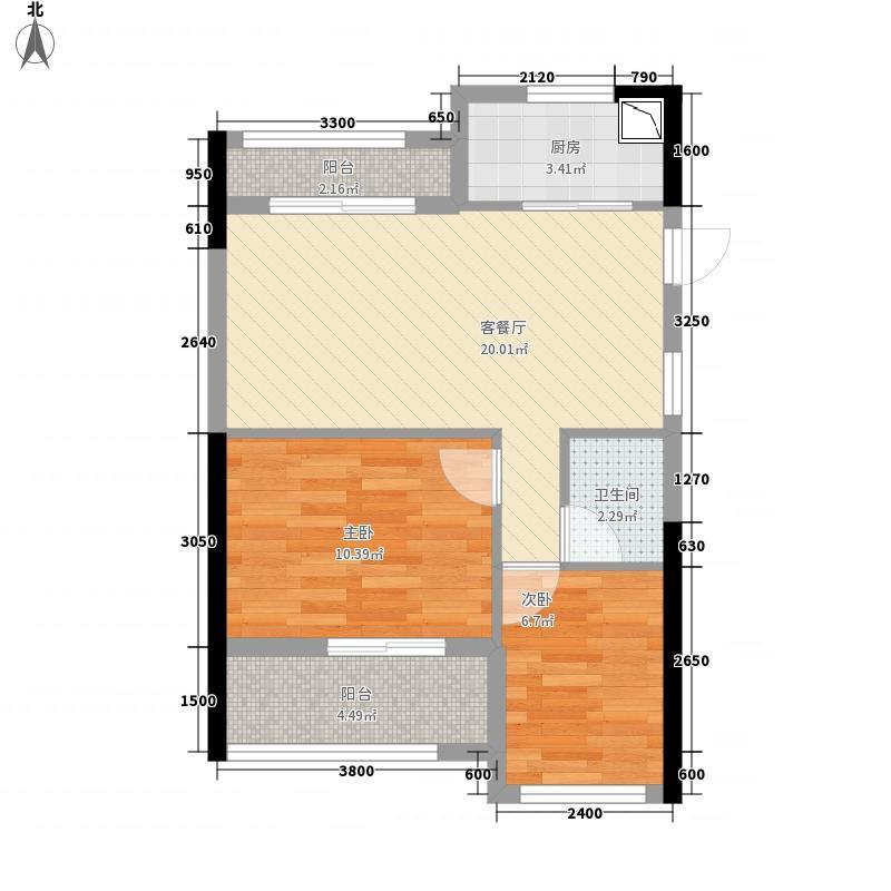 缤纷TOWN2室1厅1卫1厨72.00㎡户型图