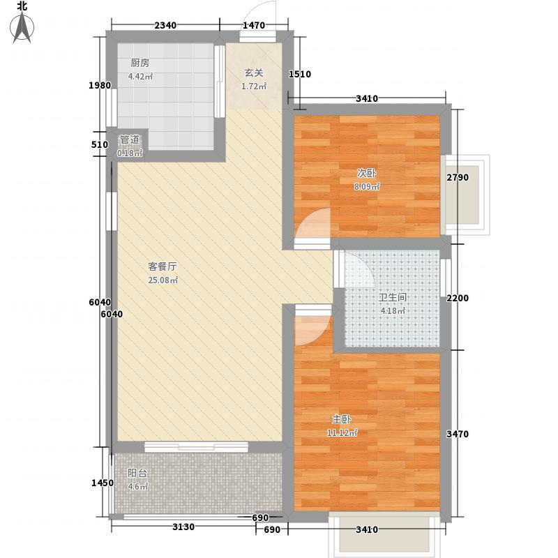 中海国际84.00㎡5号楼C户型2室2厅1卫1厨