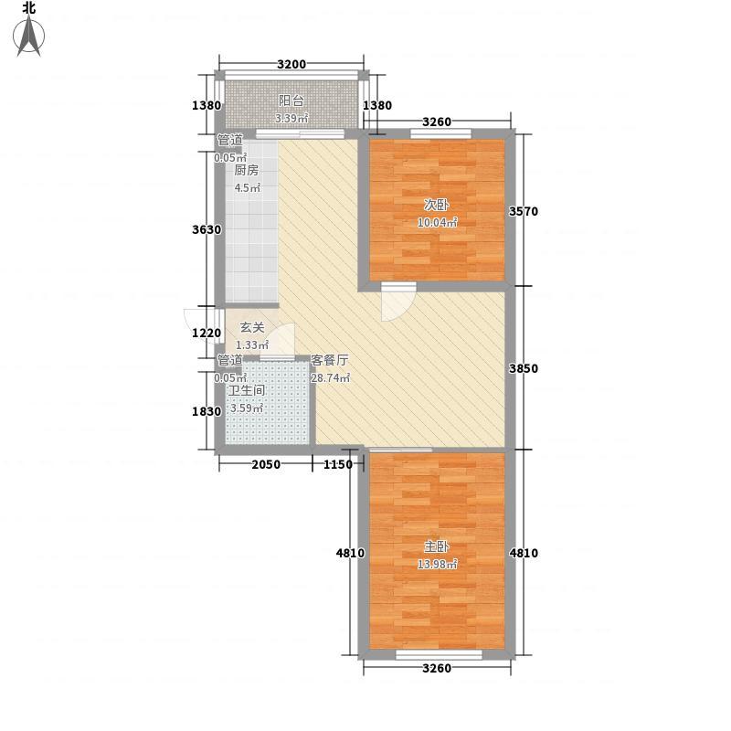 汇金嘉园85.00㎡A户型2室1厅1卫1厨