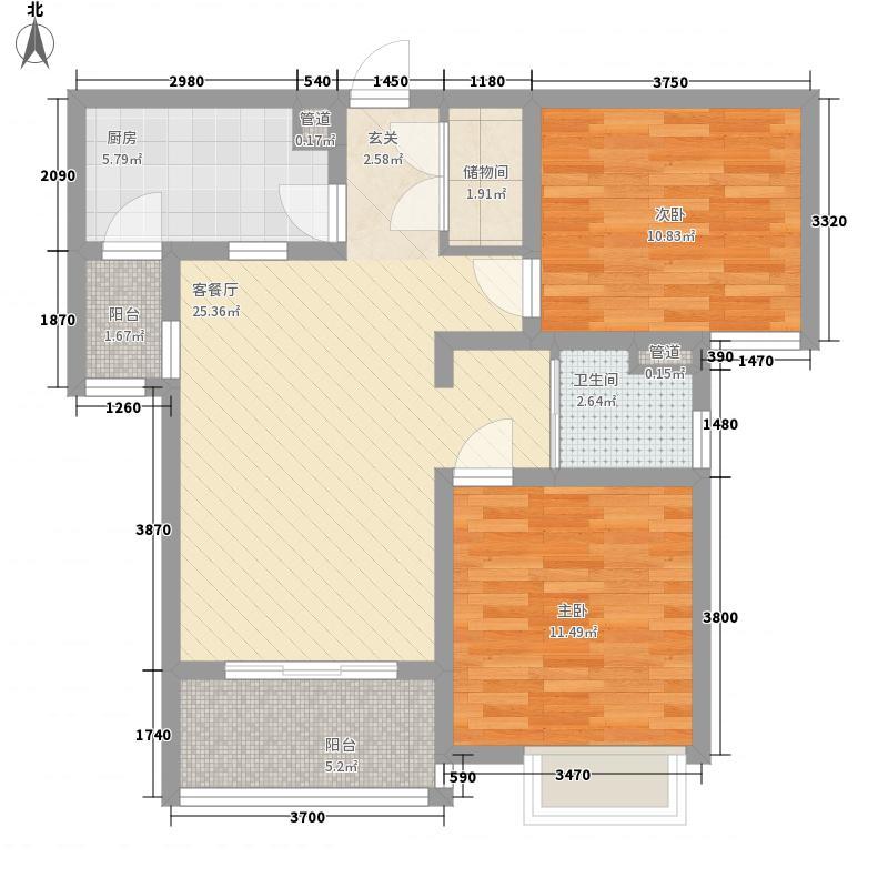 第五元素5.00㎡B9户型2室2厅1卫1厨