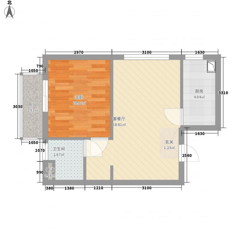 皇家壹里X1户型1室2厅1卫1厨