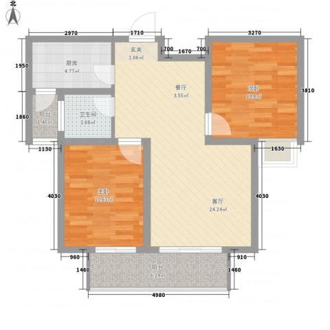 新城国际2室1厅1卫1厨88.00㎡户型图