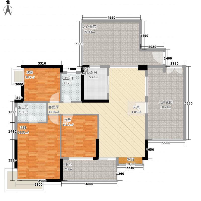 里维埃拉117.20㎡6F型户型3室2厅2卫