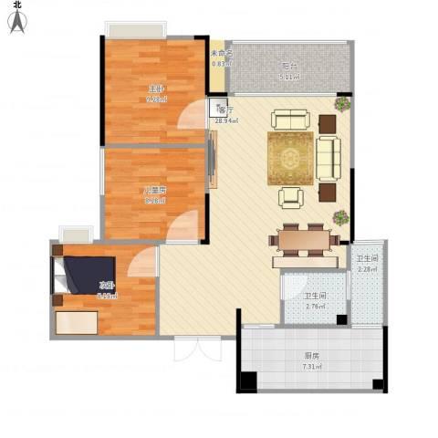 寰宇世家3室1厅2卫1厨98.00㎡户型图