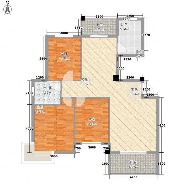 碧水华庭124.00㎡B1户型3室2厅1卫1厨