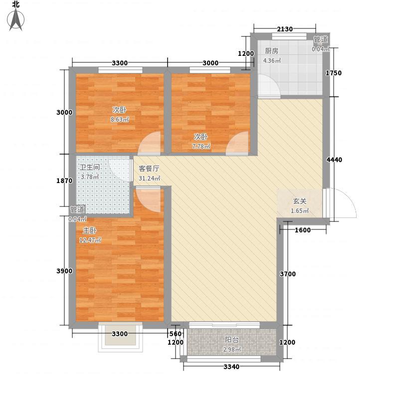 中央国际城B1户型3室2厅1卫1厨