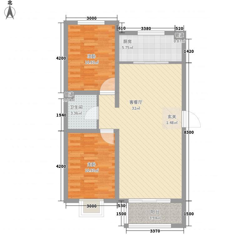 中央国际城5.76㎡E1户型2室2厅1卫1厨