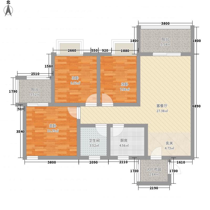 金鸿城三期・归谷4.45㎡A1户型3室2厅1卫1厨