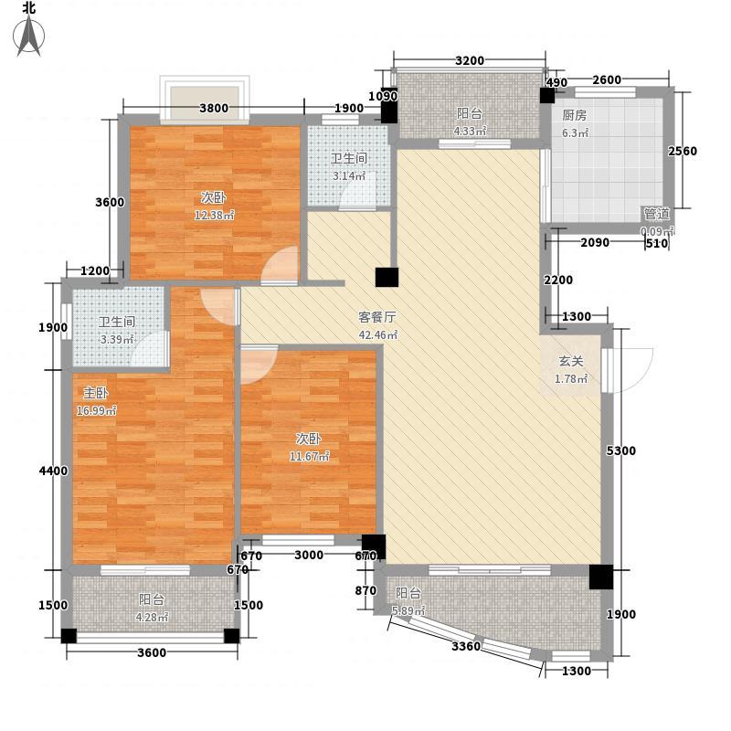 碧水华庭138.00㎡F户型3室2厅2卫1厨