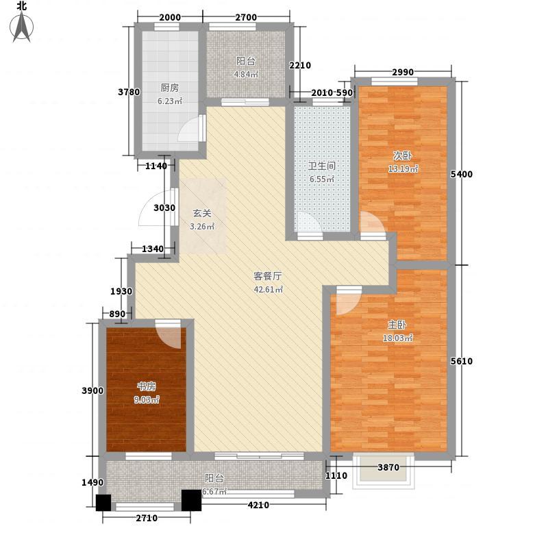 科瑞・瑞香苑133.00㎡C2户型