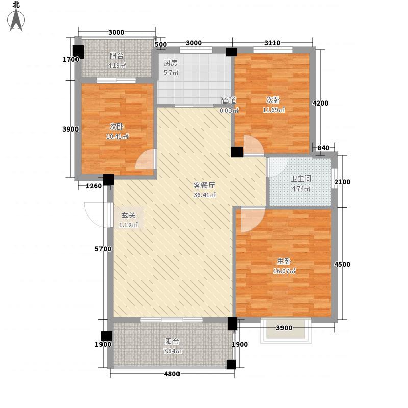 碧水华庭116.00㎡I户型3室2厅1卫1厨