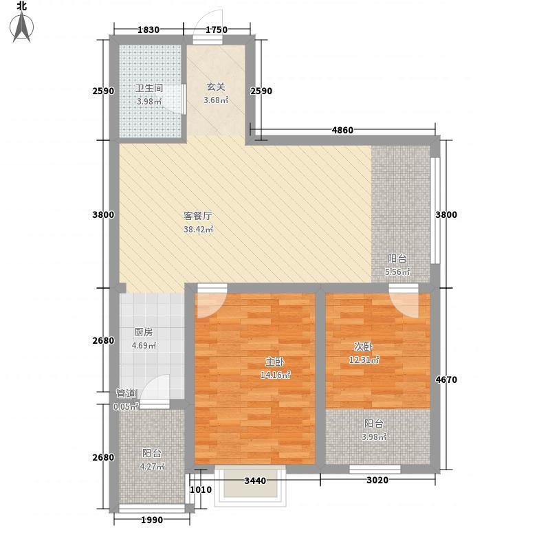 宝宇天邑澜山12.62㎡二期户型2室2厅1卫1厨