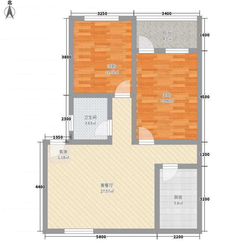 淮海・水岸华庭85.84㎡K户型2室2厅1卫1厨