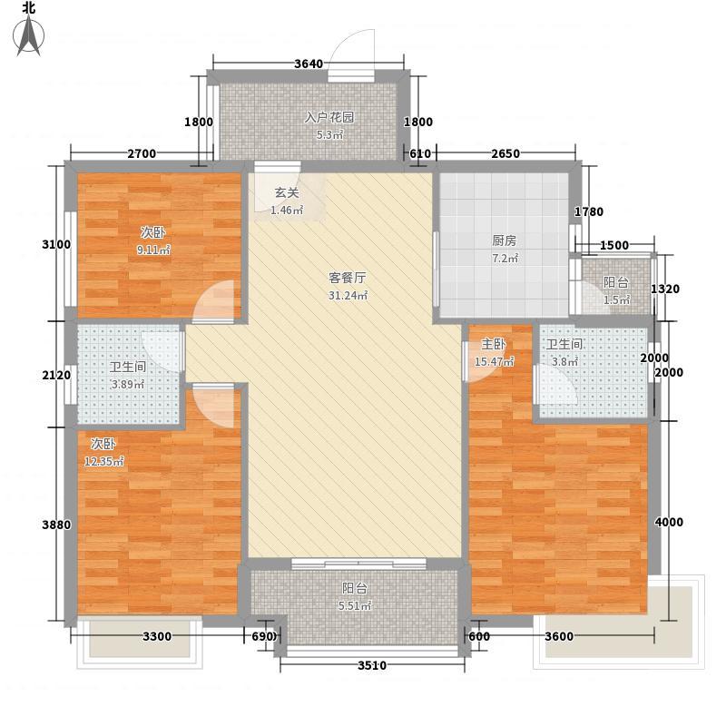 鸿景新城118.30㎡A户型3室2厅2卫1厨