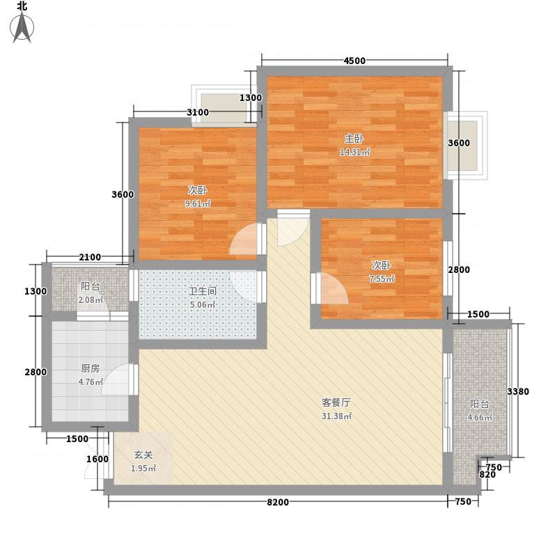 恒远兴城16.64㎡单卫10664户型3室2厅1卫1厨