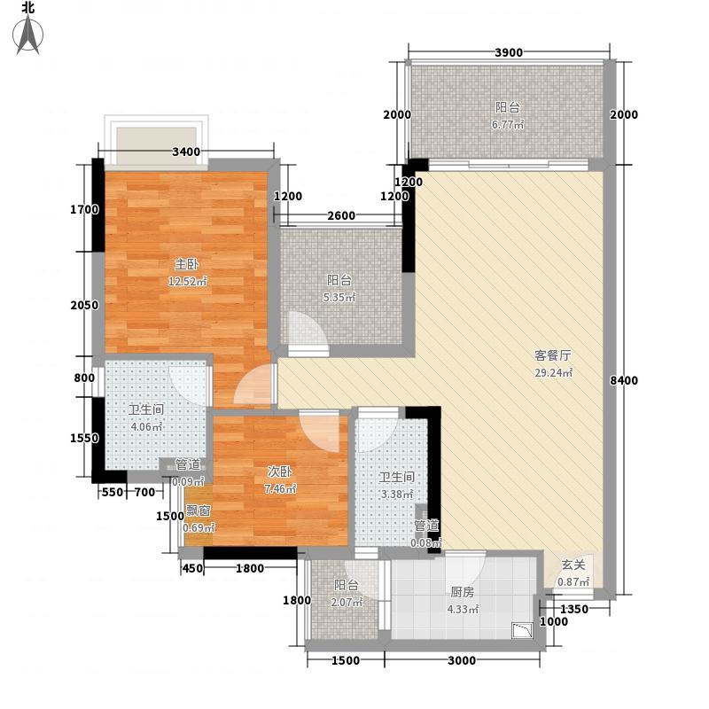 领地海纳天河花园83.88㎡4、5栋03、046栋04、7栋02户型2室2厅