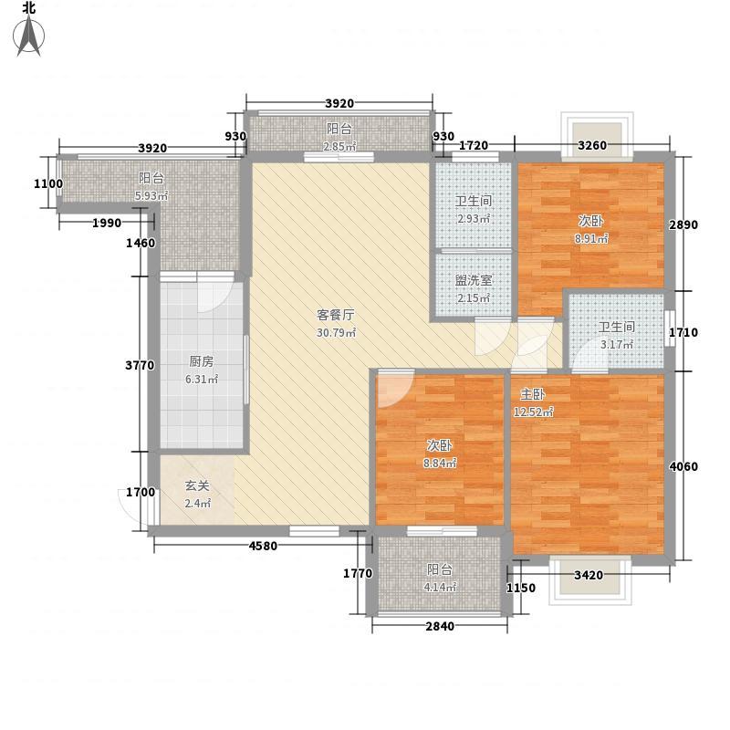 葡萄园・城市花园124.25㎡322-12425_副本户型3室2厅2卫1厨
