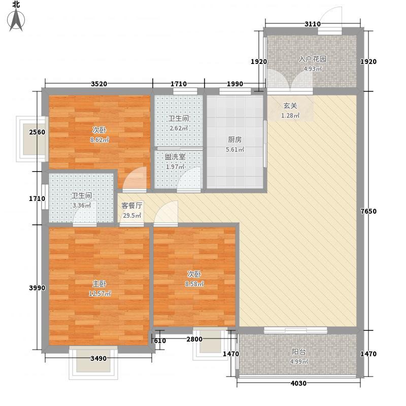 葡萄园・城市花园115.85㎡322-11585_副本户型3室2厅2卫1厨