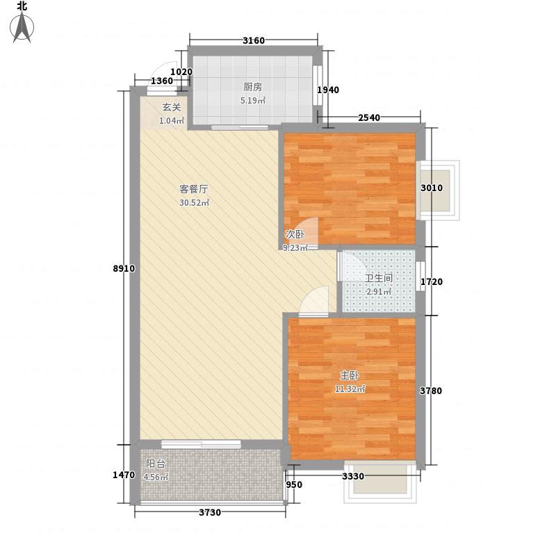 葡萄园・城市花园88.60㎡221-8860_副本户型2室2厅1卫1厨