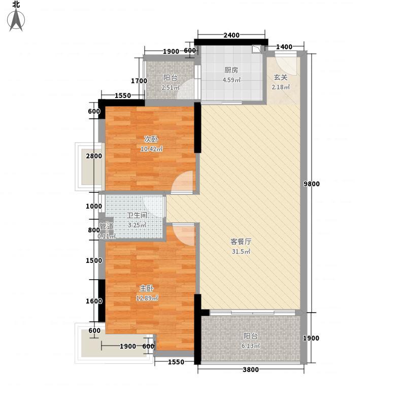 领地海纳天河花园8.83㎡6栋01、7栋05、8栋01户型2室2厅1卫