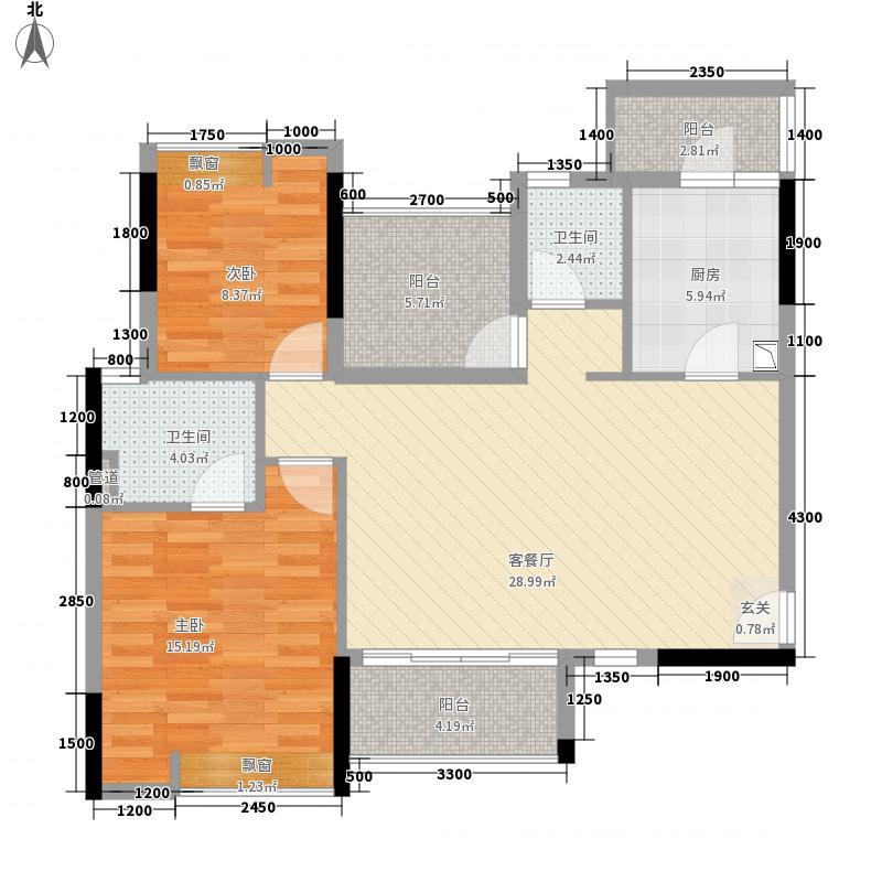 领地海纳天河花园88.80㎡4、5栋标准层02、05户型2室2厅