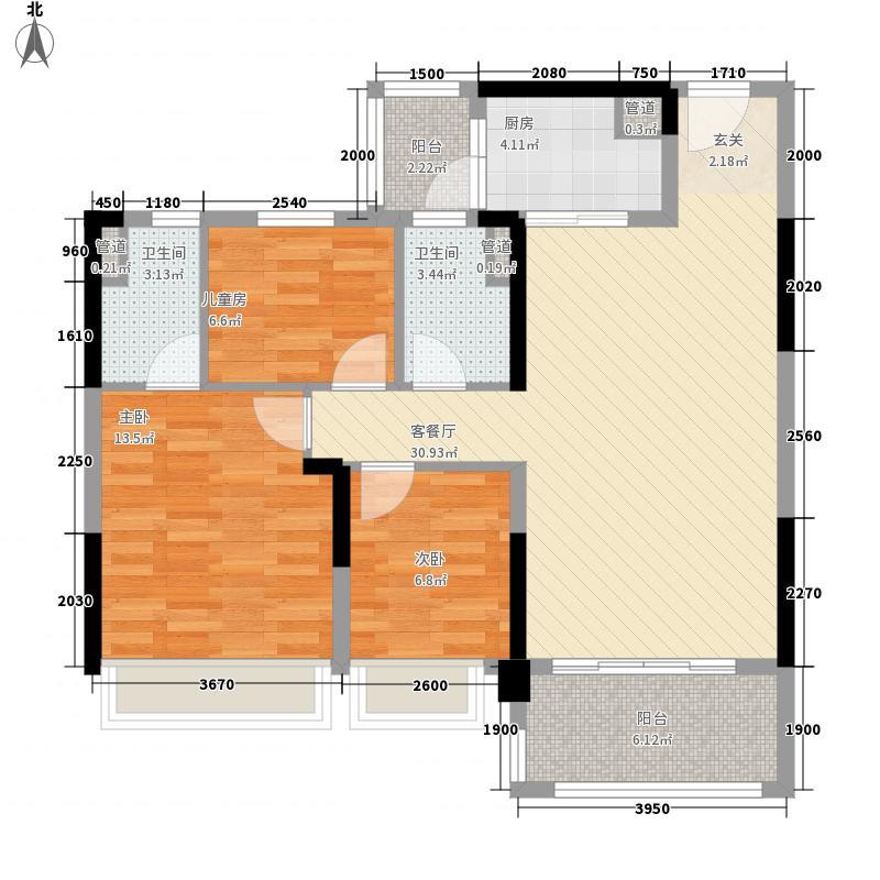 宝应碧桂园112.00㎡YJ110T户型3室2厅2卫1厨