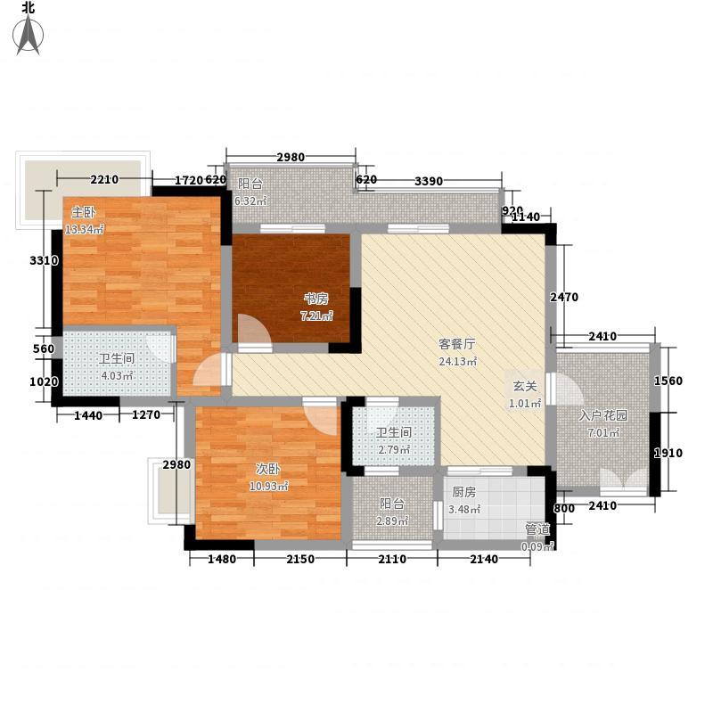 上河鹂岛111.50㎡上河鹂岛户型图一期A户型3室2厅2卫1厨户型3室2厅2卫1厨