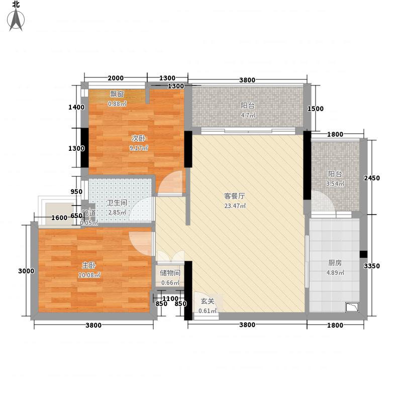 领地海纳天河花园7.00㎡6栋7栋03单位户型2室2厅1卫1厨