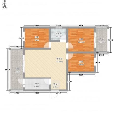 谦诚水岸枫情3室1厅1卫1厨102.00㎡户型图