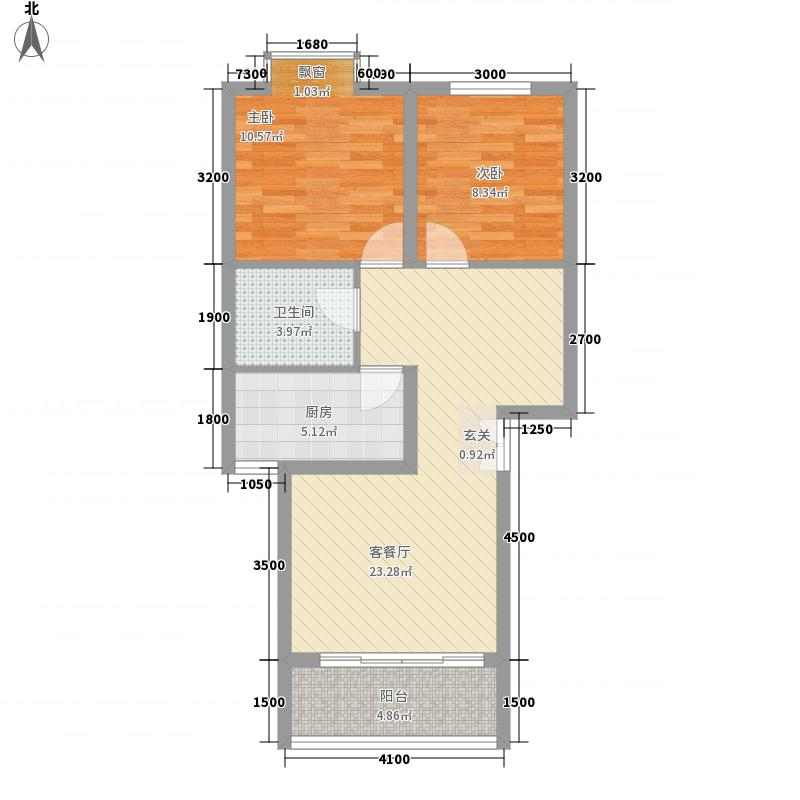 新加坡城71.60㎡B9户型2室2厅1卫1厨