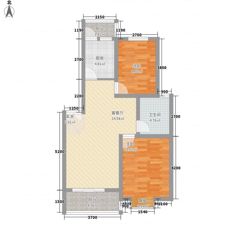 新加坡城78.80㎡B5户型2室2厅1卫1厨