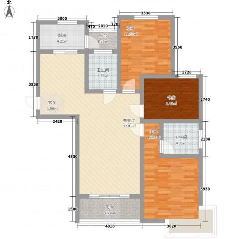 新城国际3室1厅2卫1厨125.00㎡户型图
