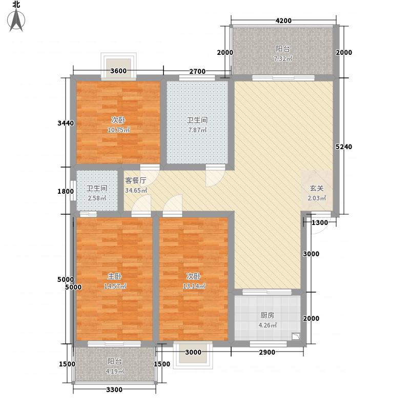 宝成佳园125.16㎡A户型3室2厅2卫1厨
