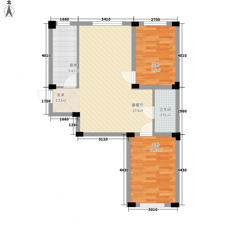 中海城73.00㎡73户型2室2厅1卫1厨