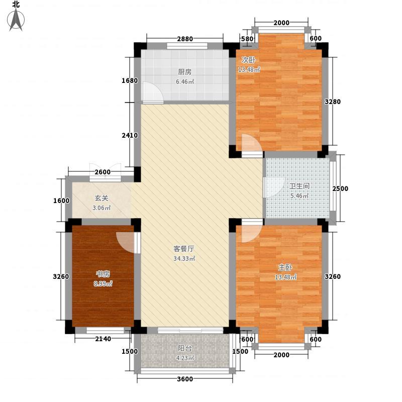 新桥公寓1.20㎡户型