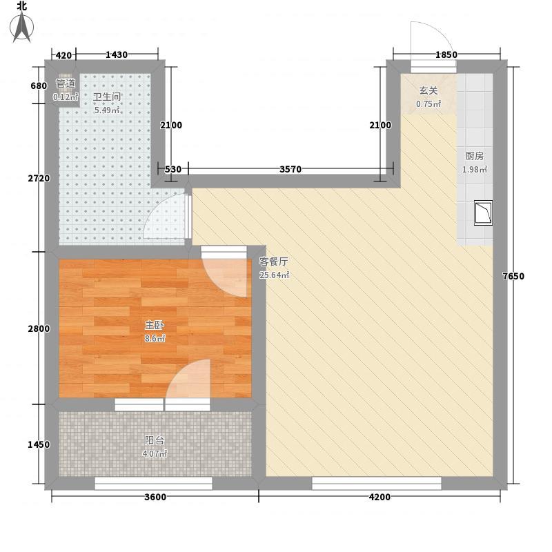 朗诗国际街区58.00㎡A1户型1室1厅1卫1厨