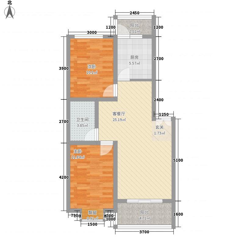 新加坡城78.20㎡B8户型2室2厅1卫1厨