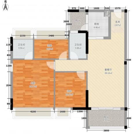 万领蓝珊郡3室1厅2卫1厨117.00㎡户型图