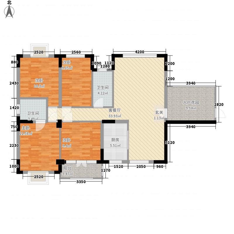 光谷桂花城142.76㎡9栋I户型4室2厅2卫1厨